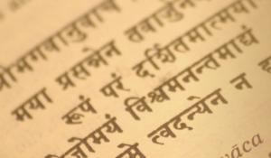 Sanskrit93750