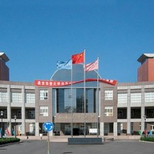 The MUM campus in China