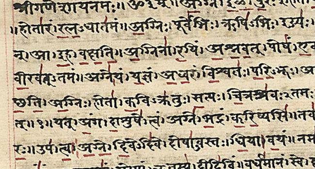 sanskrit featured image