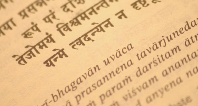 sanskrit-1200x518-650x350