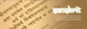 Sanskrit71247500