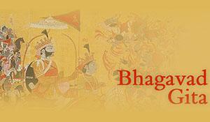 Bhagavad Gita II