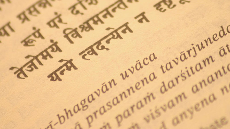 sanskrit-16-9